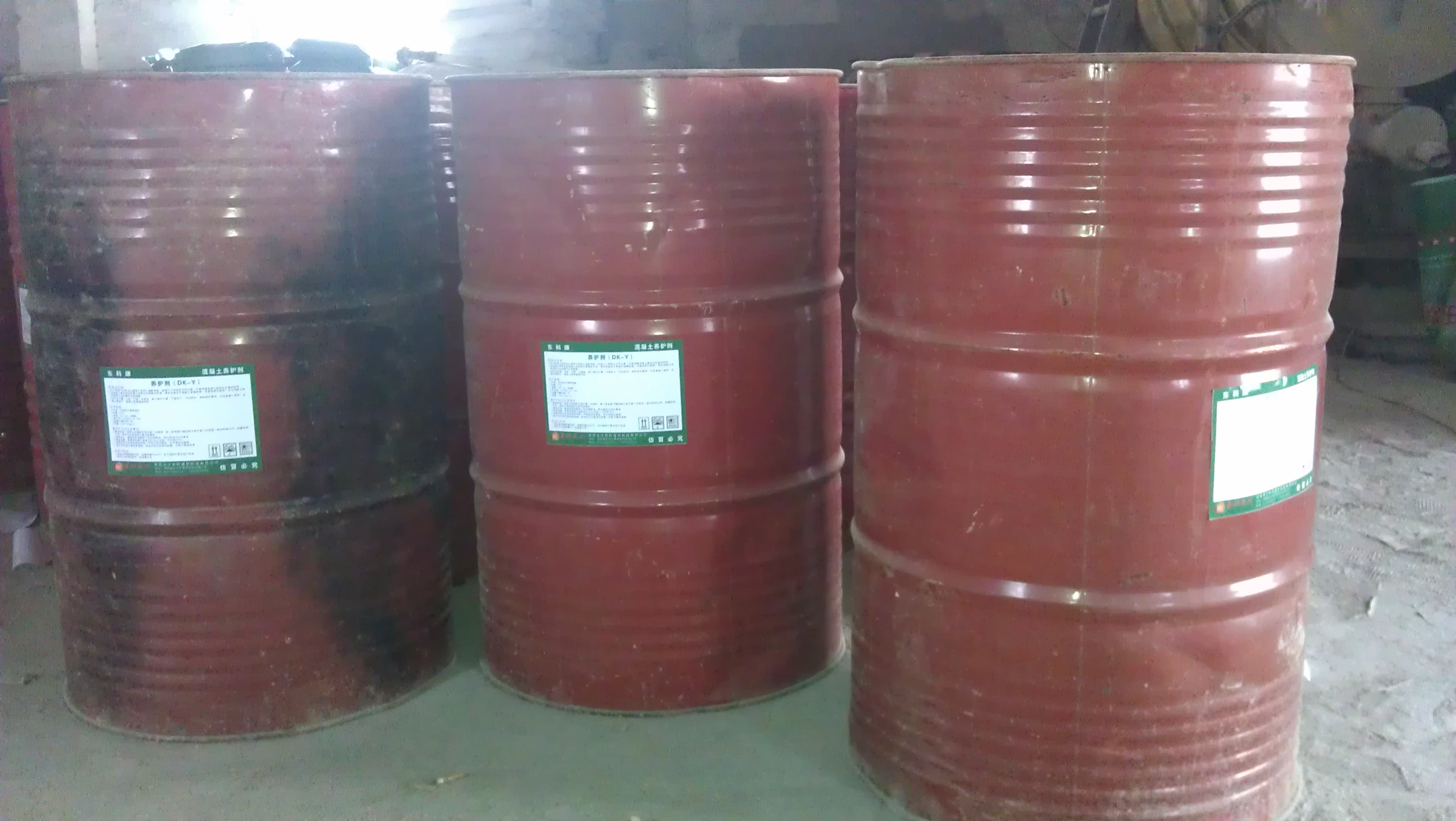 混凝土养护剂