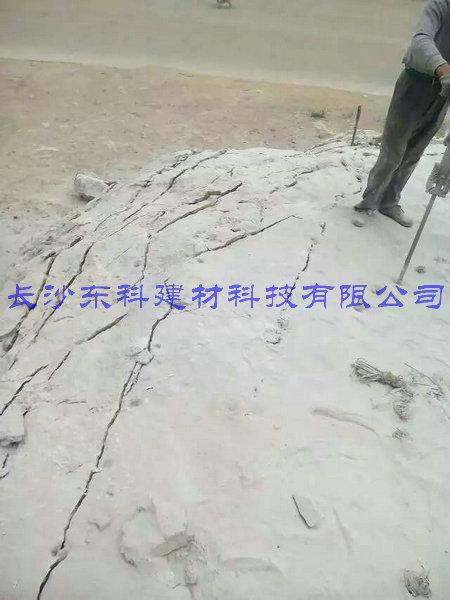 中交一公局沪昆线