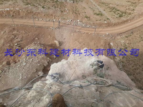 中铁隧道集团