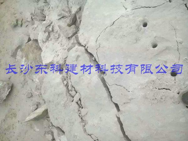 bwin国际官方网站高效无声破碎剂组成成分