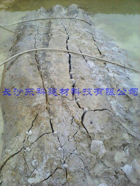 建材行业标准《无声破碎剂》(标准号JC506-92)