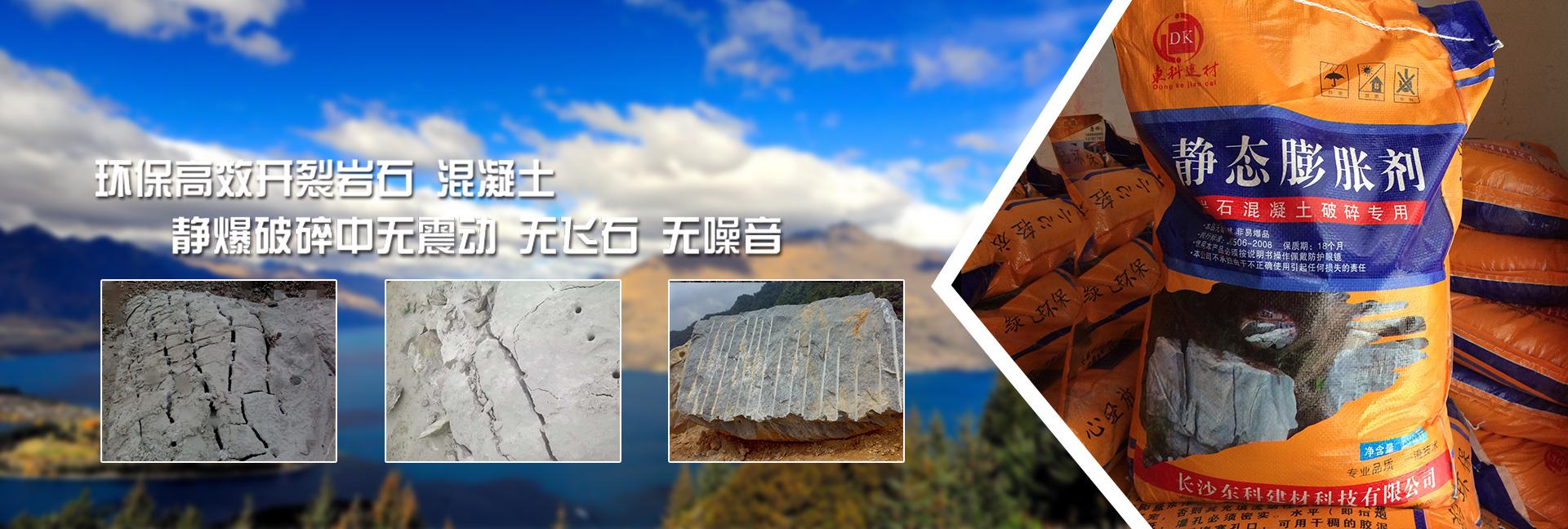 长沙bwin国际官方网站建材科技有限公司