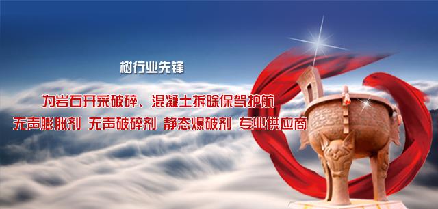 长沙bwin国际官方网站建材官网